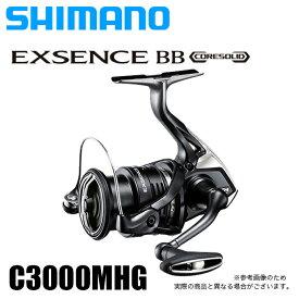 (5)シマノ エクスセンス BB C3000MHG (2020年モデル) スピニングリール/シーバス /