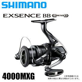 (5)シマノ エクスセンス BB 4000MHG (2020年モデル) スピニングリール/シーバス/