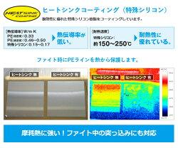 (5)シマノピットブル8+カラー:トレーサブルピンク150m(品番:LD-M51T)8本撚りPEライン