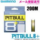 (5)シマノ ピットブル8+ 5カラー 200m (品番:LD-M61T) 8本撚りPEライン