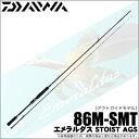 (5)ダイワ エメラルダス STOIST AGS 86M-SMT (2020年モデル/エギングロッド) /釣竿/ロッド/アオリイカ