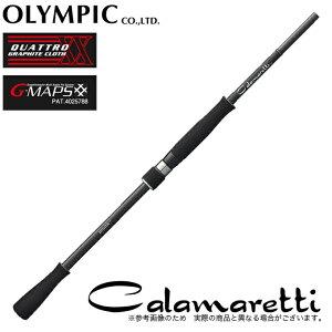 (5)オリムピック 20 カラマレッティ 20GCALS-882ML (2020年モデル/エギングロッド) /ロッド/釣り竿/アオリイカ/餌木