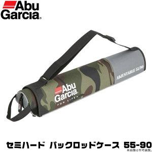 (c)【取り寄せ商品】 アブガルシア セミハード パックロッドケース 55-90 (W.CAMO) /モバイルロッド・延竿対応 /迷彩 /アブ ガルシア/Abu Garcia /2020年モデル