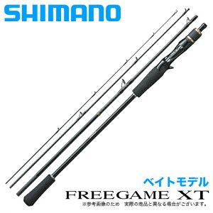 (5)シマノ フリーゲームXT B69ML-S/BOAT (ベイトモデル/2020年モデル) /モバイルロッド/コンパクトロッド/パックロッド/ /SHIMANO FREEGAME XT