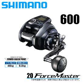 (5)シマノ 20 フォースマスター 600 (右ハンドル) /2020年モデル/電動リール/船釣り/