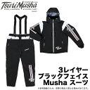 (5)釣武者 3 レイヤー ブラックフェイス Musha スーツ (レインウェア)