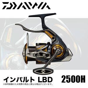 (5)ダイワ 20 インパルト 2500H-LBD /2020年モデル/レバーブレーキ付きスピニングリール/ /磯釣り/フカセ釣り/グレ/メジナ/チヌ/黒鯛/ 2500H LBD