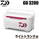 (7)【数量限定】ダイワ ライトトランクα GU 3200 カラー:レッド /クーラーボックス/DAIWA/