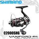 (5)シマノ 20 ヴァンフォード C2000SHG (スピニングリール) 2020年モデル /SHIMANO VANFORD MGL/