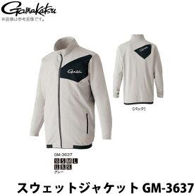 (c)【取り寄せ商品】 がまかつ スウェットジャケット GM-3637 (カラー:グレー) /レインウェア/2020年モデル
