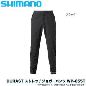 (5)シマノ DURAST ストレッチジョガーパンツ WP-055T (カラー:ブラック) /防風/透湿/撥水/2020年秋冬モデル