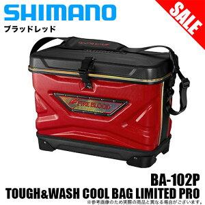 (5)【目玉商品】 シマノ バッカン タフ&ウォッシュ クールバッグ(BA-102P 25リットル) (ブラッドレッド) /SHIMANO/1s6a1l7e-bag