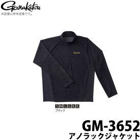 (c)【取り寄せ商品】 がまかつ アノラックジャケット GM-3652 (カラー:ブラック) /2020年秋冬モデル