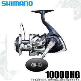 シマノ 21 ツインパワー SW 10000HG (2021年モデル) スピニングリール
