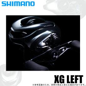 (5)シマノ 21 アンタレスDC XG LEFT 左ハンドル (2021年モデル) ベイトキャスティングリール