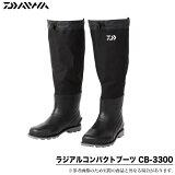 daiwa-cb-3300_01.jpg