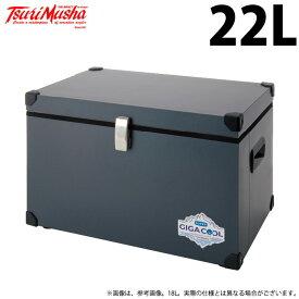 (c)【取り寄せ商品】 釣武者 メタルクーラー スーパーギガクール II 18L SDブルー /クーラーボックス/磯釣り/磯/堤防/波止場 /谷山商事/TsuriMusha /2021年モデル