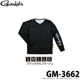 (c)【取り寄せ商品】 がまかつ ノーフライゾーン(R) ロングスリーブTシャツ GM-3662 (カラー:ブラックカモフラージュ) /2021年モデル