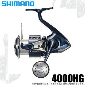 シマノ 21 ツインパワー XD 4000HG (2021年モデル) スピニングリール