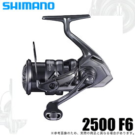 シマノ 21 コンプレックス XR 2500 F6 (2021年モデル) スピニングリール