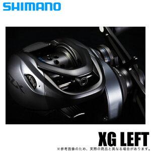シマノ 21 SLX BFS XG LEFT 左ハンドル (2021年モデル) ベイトキャスティングリール