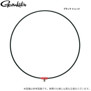 (c)【取り寄せ商品】 がまかつ タモ枠 (ワンピース/ジュラルミン) GM836 (ブラック×レッド 50cm)