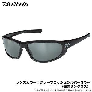 (5)ダイワ 偏光グラス DN-4346 (レンズ:グレーフラッシュシルバーミラー) /ポリカーボネイト/偏光サングラス/釣り/アウトドア
