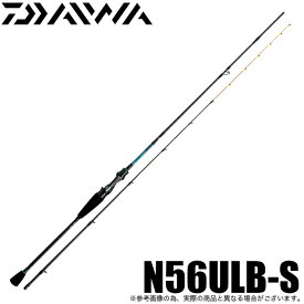(5)ダイワ 20 エメラルダス MX イカメタル N56ULB-S (2020年モデル/ベイトモデル) /アカイカ/ケンサキイカ/イカメタルロッド