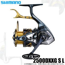 (5)シマノ 21 BB-X テクニウム 2500DXXG S L (左ハンドル) /2021年モデル/レバーブレーキ付きスピニングリール