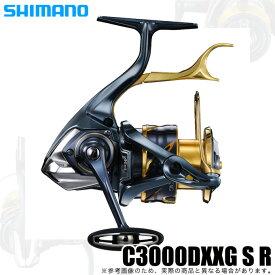(5)シマノ 21 BB-X テクニウム C3000DXXG S R (右ハンドル) /2021年モデル/レバーブレーキ付きスピニングリール
