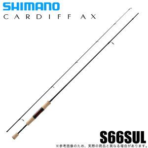 (5)シマノ 21 カーディフ AX S66SUL (2021年モデル) スピニングモデル/トラウトロッド