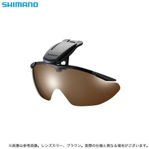 (c)【取り寄せ商品】 シマノ HG-002N (レンズカラー:スモーク) キャップクリップオングラス (フレームカラー:マットブラック) (偏光サングラス)