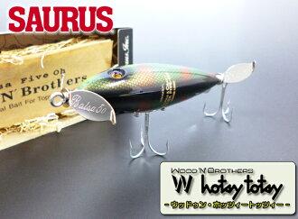 SAURUS(Zaurus)uddun·hottsuitottsuibiggupachi/古典诱饵/最高层水