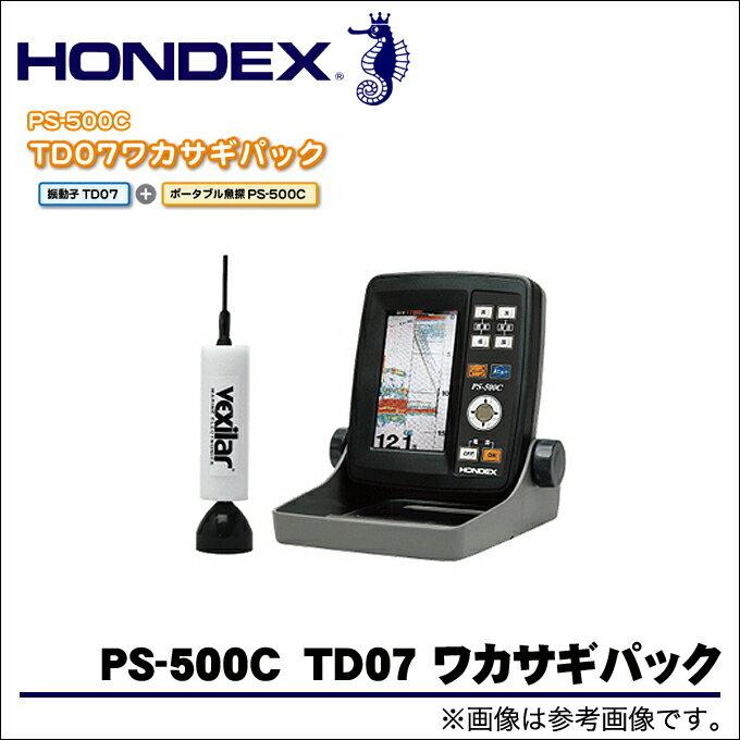 (5) ホンデックス PS-500C TD07 ワカサギパック /魚群探知機/HONDEX/本多電子株式会社/