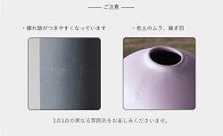 【全品5%OFFクーポン発行中】AYAアヤロングLサイズホワイト/グレー/ブラックφ9.5×H26cmおしゃれ/かわいい/可愛い/シンプル/カフェ/インテリア/フラワーベース/無地/北欧/花びん/花瓶/陶器/TAMAKI