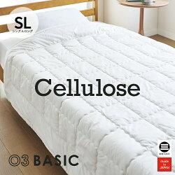 丸三綿業日本製03BASIC洗える薄掛ふとん再生繊維(セルロース)100シングルロングベージュ抗菌防臭加工WTK071SL4580584120494
