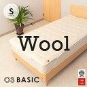 03BASIC ベッドパッド ウール100% シングル BPW021S [ 厚手 ベッドパット 羊毛100 羊毛ベッドパッド 敷きパッド ベッドパッド 冬用 日本製 丸三綿業 ]