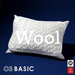 03BASIC洗えるシルク交織サテンまくらパッドウール100%44×65cmホワイト