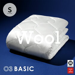 03BASIC洗えるシルク交織サテン薄掛ふとんウール100%S(シングル)ホワイト