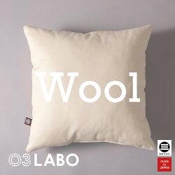 丸三綿業日本製03LABO本気のクッションKNOPSウール10060×60cmLB-KPCS17021L24580584126700