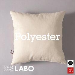丸三綿業日本製03LABO本気のクッションKNOPSポリエステル10060×60cmLB-KPCS17021L54580584126717