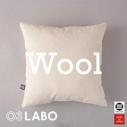 丸三綿業日本製03LABOふつうのクッションウール10045×45cmLB-CS17021M24580584126724