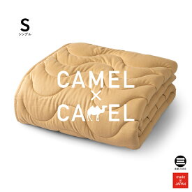 CAMEL×CAMEL キャメルエクセレントパッド シングル キャメルキャメル CCP330S [ 日本製 敷きパッド ベッドパッド キャメル100 らくだ 丸三綿業 ]