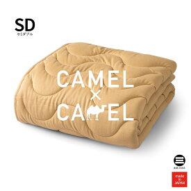 CAMEL×CAMEL キャメルエクセレントパッド セミダブル キャメルキャメル CCP330SD [ 敷きパッド ベッドパッド キャメル100 らくだ 秋冬用 暖かい あったか 日本製 丸三綿業 ]