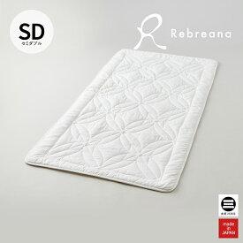Rebreana(リブレナ) C-class パッド SD(セミダブル) 「TAKEUCHIキルト」 ホワイト トリートメントテンセルわた100% コットンサテン生地[肌にやさしい 掛け心地 敷きパッド 軽い 高級感 天然素材 寝具 日本製 丸三綿業]