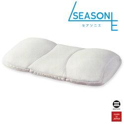 SEASONIEセアソニエ四季を愉しむ熟眠まくら70×40SE-P1019枕まくらピロー肩こり枕リバーシブル綿100パイプ通気性国産日本製丸三綿業