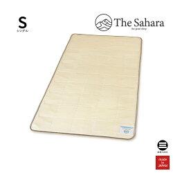 TheSahara(ザ・サハラ)洗える除湿敷パッド「50マスキルト」サンドベージュS(シングル)