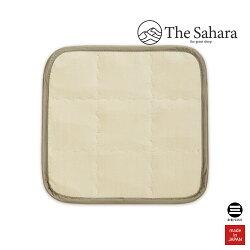 TheSahara(ザ・サハラ)洗える除湿チェアパッド「9マスキルト」サンドベージュ