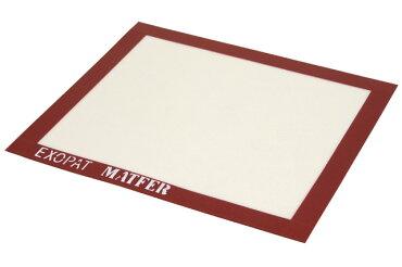 【Matfer】シルパット限定色ダークピンク(350×300mm)