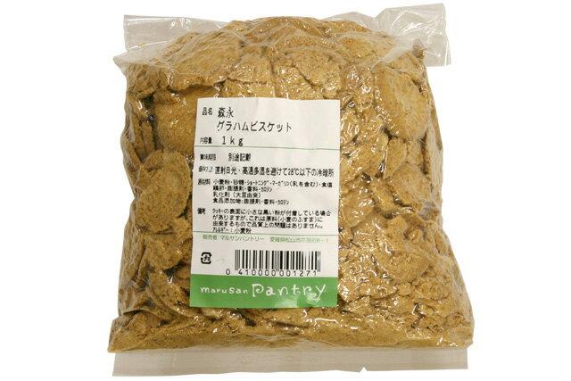 グラハムビスケット 1kg【チーズケーキフェア】